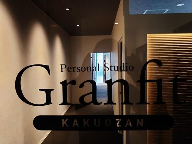 グランフィット覚王山店舗入り口