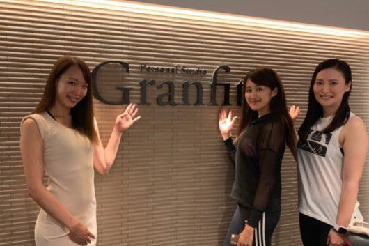 グランフィット覚王山オープンしました